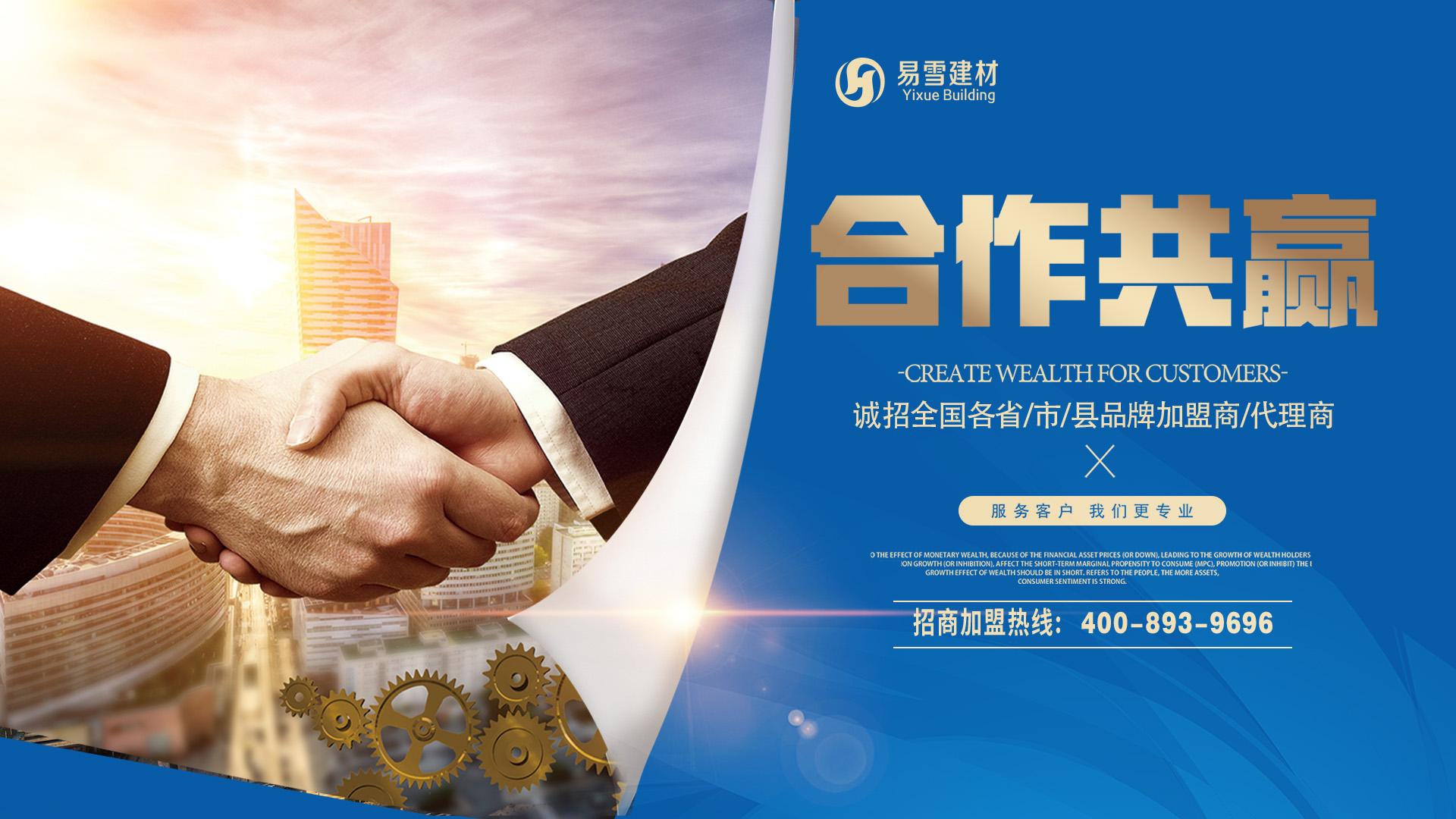 北京戒赌交流群贴吧戒赌交流群贴吧怎么样有限公司招商加盟启事